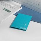 Обложка для автодокументов, кайман, светло-голубой