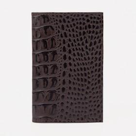 Обложка для паспорта, коричневый кайман