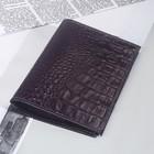 Обложка для паспорта Textura, 5 карманов для карт, кайман фиолетовый