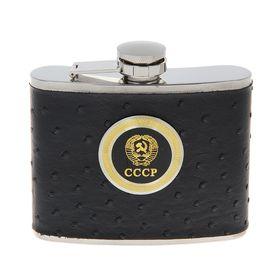 """Фляжка с медальоном """"СССР"""", 360 мл, чёрная"""