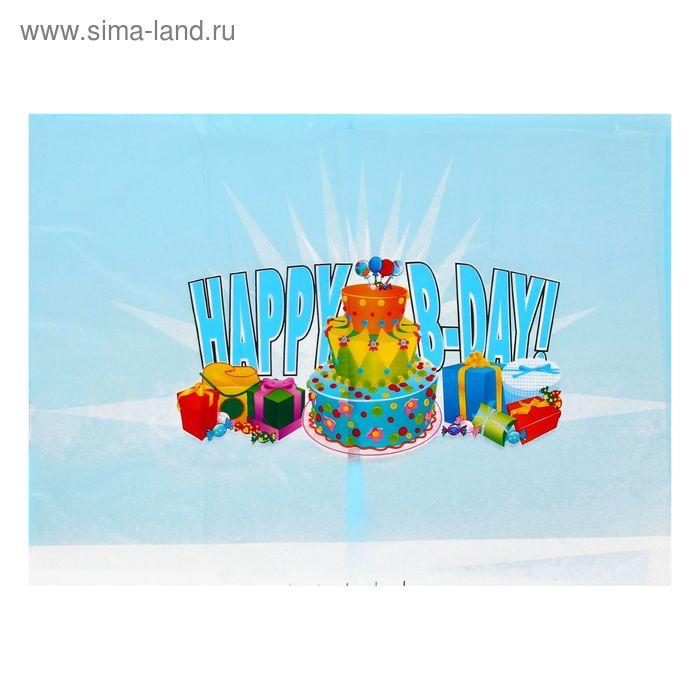 """Скатерть """"С днём рождения"""" голубой цвет, 105х180 см"""