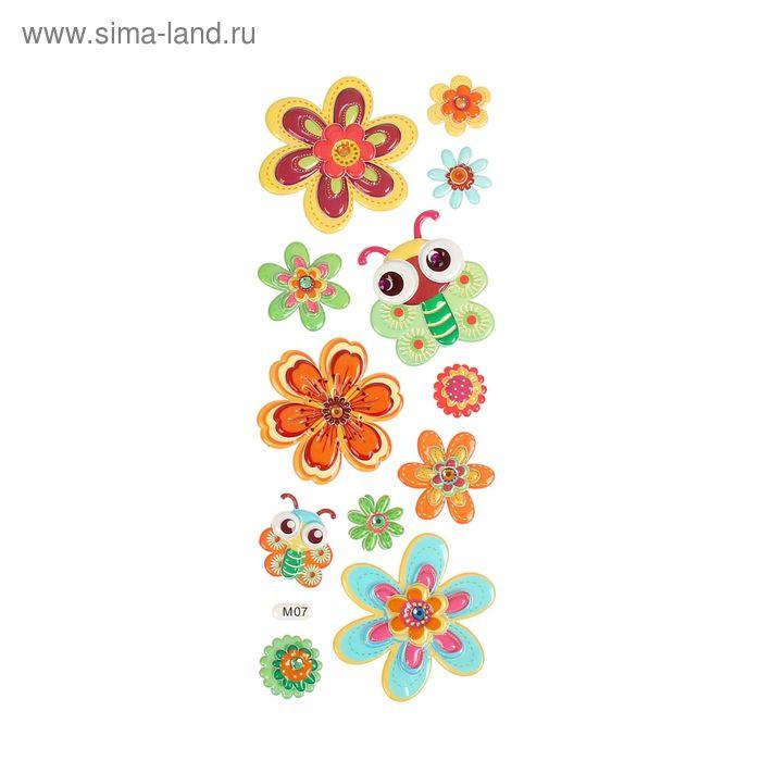 "Наклейка со стразами ""Бабочки"" МИКС"