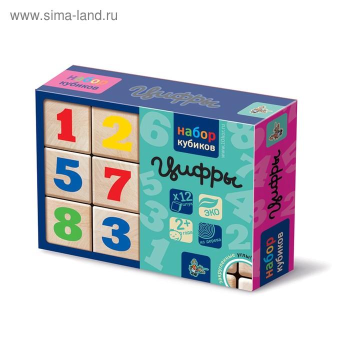 """Кубики """"Цифры"""" с закругленными углами, 12 шт."""