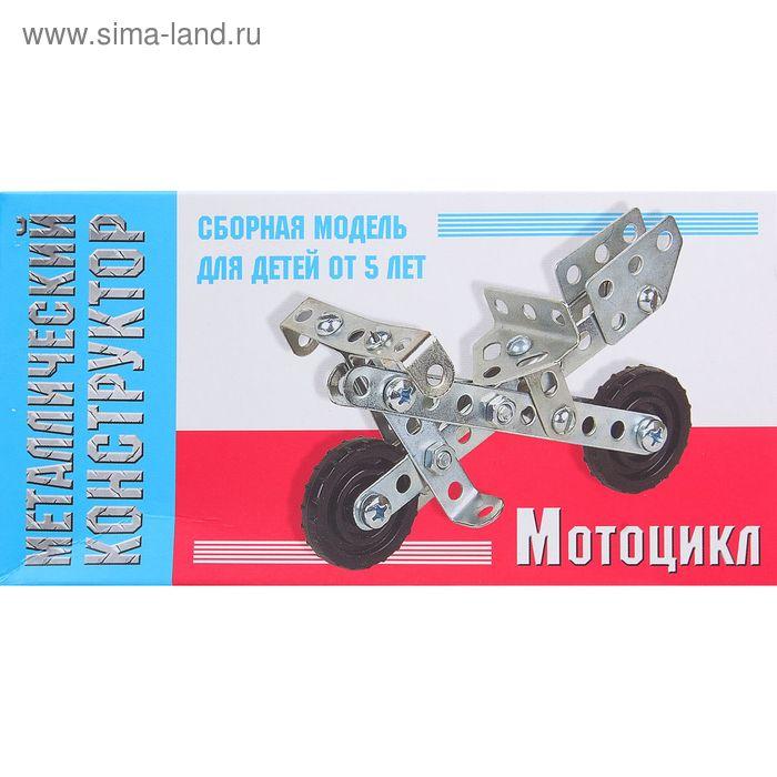 """Мини-конструктор """"Мотоцикл"""""""