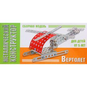 Мини-конструктор 'Вертолет' Ош