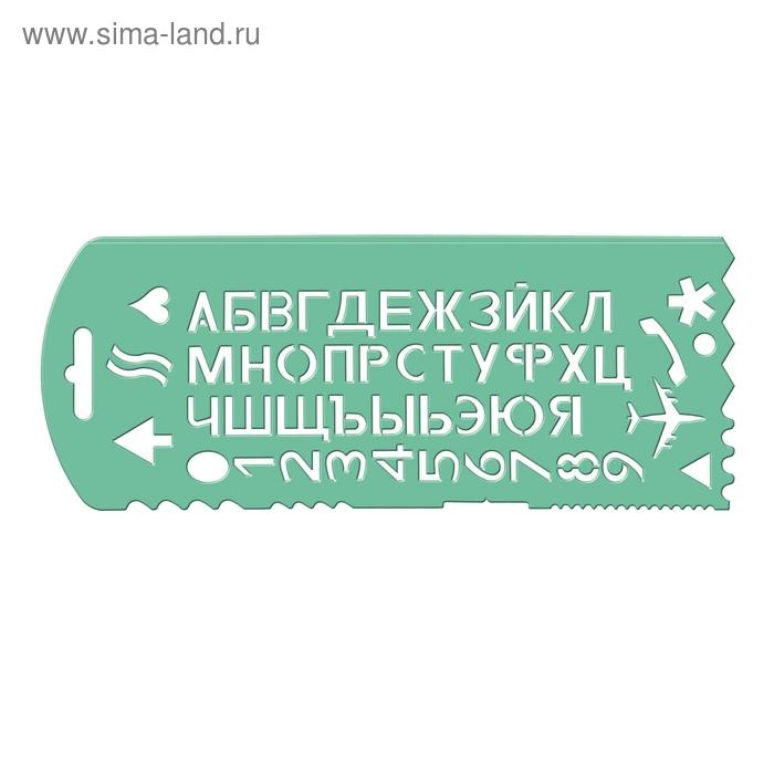 Трафарет букв и цифр с 13 символами зеленый