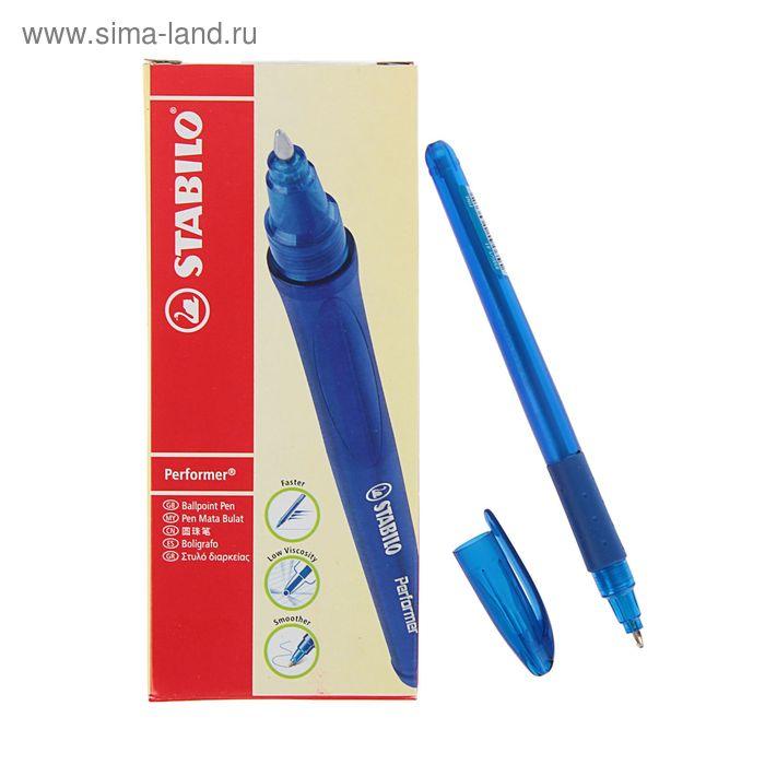 Ручка шариковая Stabilo масляная основа Performer Grip 0.5, резиновый упор, стержень синий