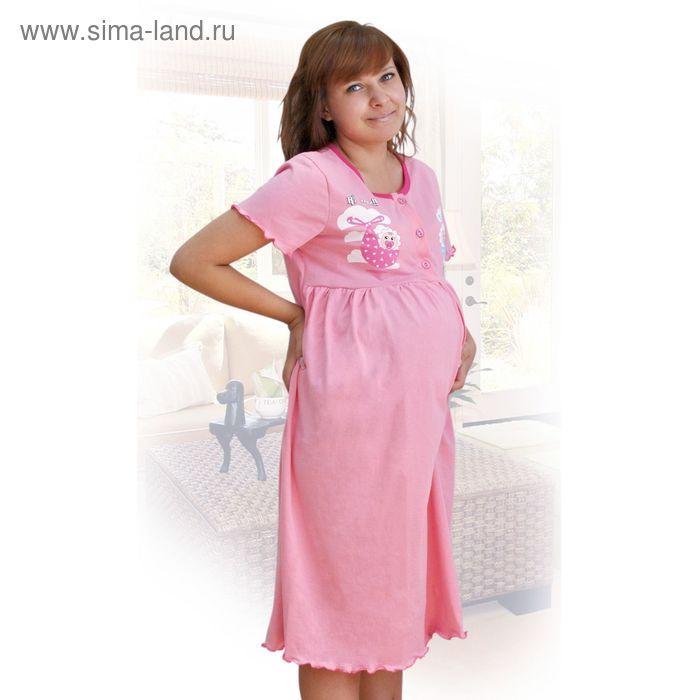 Сорочка для беременных Б, цвет микс, размер 48, кулирка