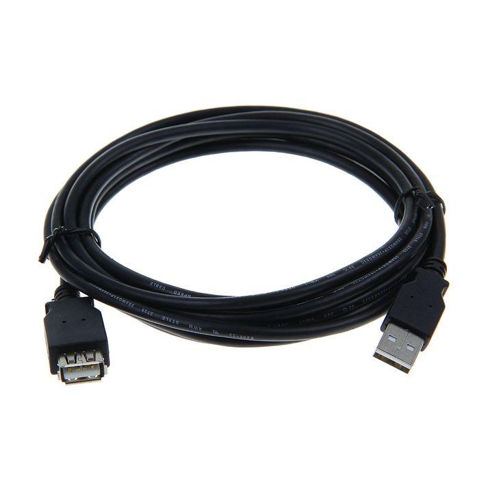 Кабель-удлинитель Smartbuy USB Am-Af, 3 м, черный, пакет