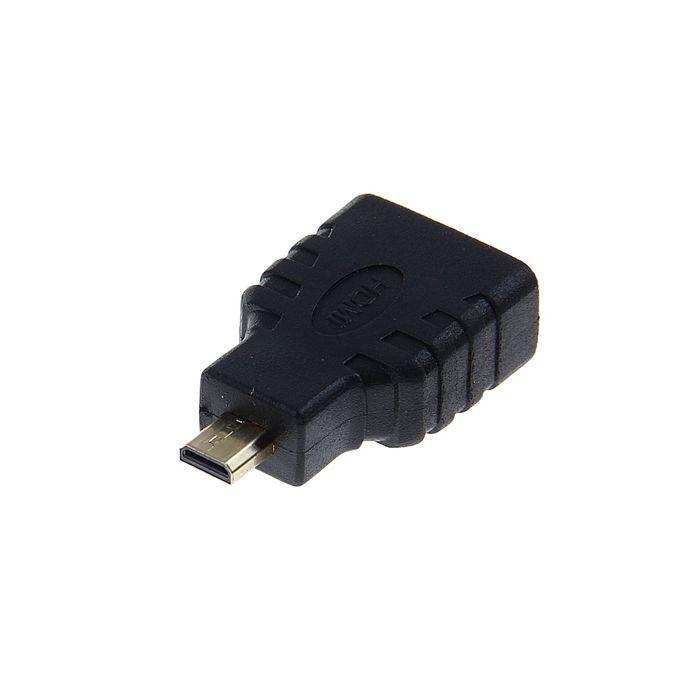 Адаптер Smartbuy micro HDMI M - HDMI F