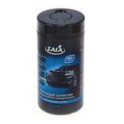 Салфетки влажные «Zala» для автомобиля универсальные, 100 шт
