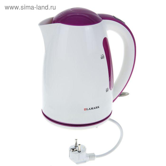Чайник электрический Lamark LK-7006, 1.7 л, 2000 Вт, бело-фиолетовый