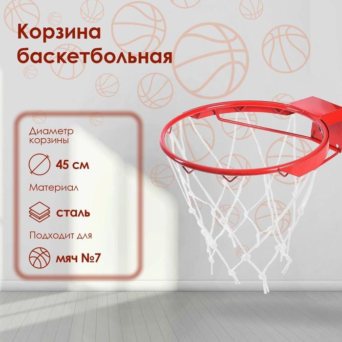 Корзина баскетбольная №7 d=450 мм антивандальная