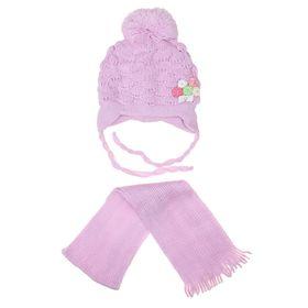 """Комплект для девочки (шапка двухслойная+шарф) """"Лапки"""", размер 50-52, цвет МИКС"""