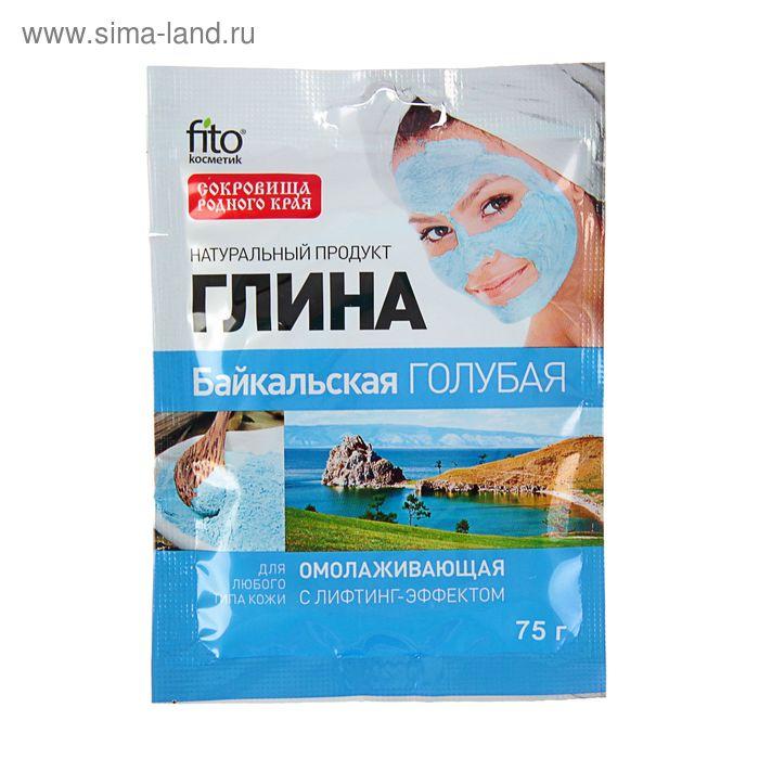 Глина Голубая Байкальская, омолаживающая, 75 г