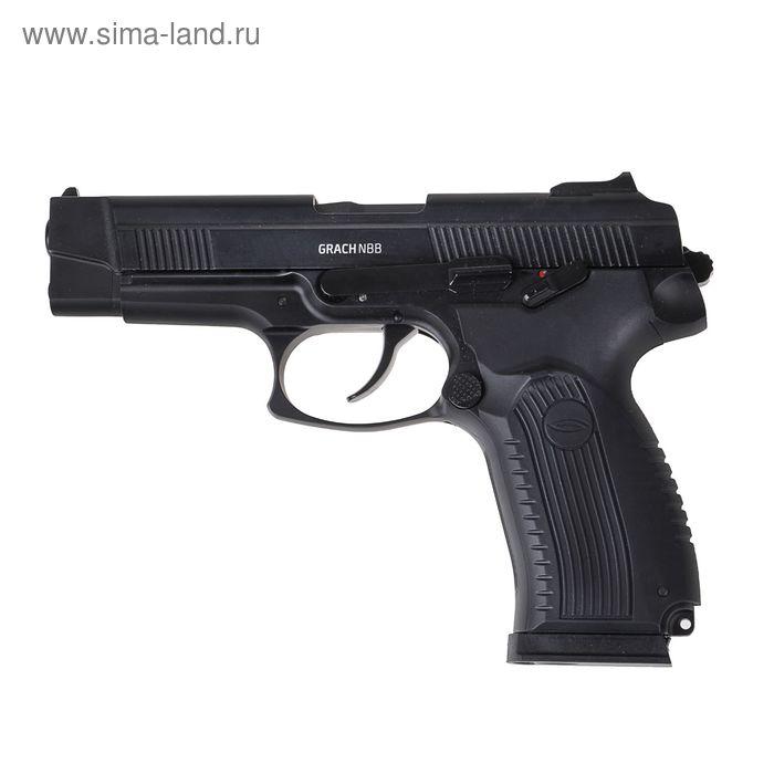 Пистолет пневматический Gletcher GRACH NBB, калибр  4,5мм