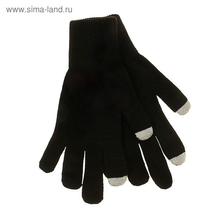 Перчатки мужские для сенсорных экранов, размер 20, цвет МИКС 6с177