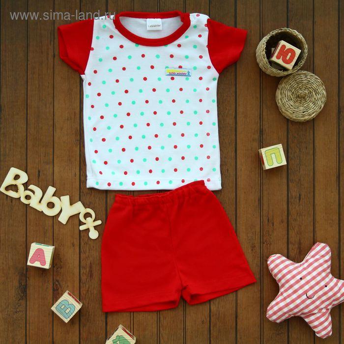 """Детский костюм """"Горошек"""": футболка, шорты, на 0-6 мес, цвет красный"""