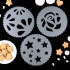 """Трафарет кулинарный для украшения выпечки d 20 см(набор 3 шт) """"Звезды"""""""