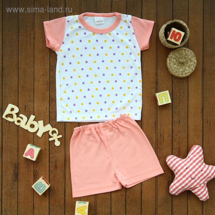 """Детский костюм """"Горошек"""": футболка, шорты, на 0-6 мес, цвет розовый"""