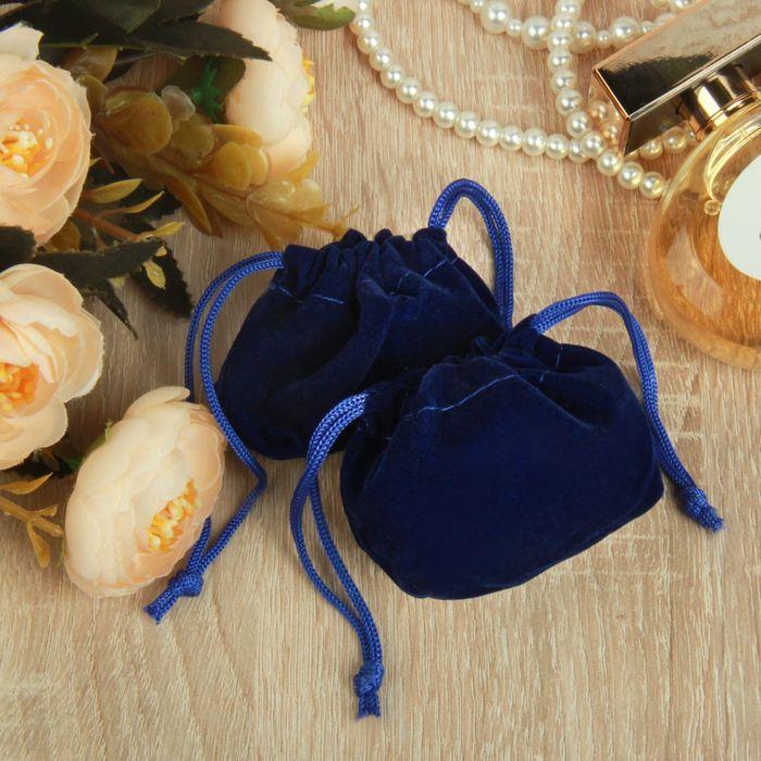 Мешочек бархатный объёмный, 7*6, цвет синий
