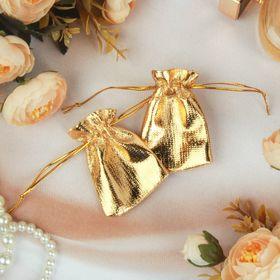 Мешочек подарочный 'Лакшери' 7*5, цвет золотой Ош