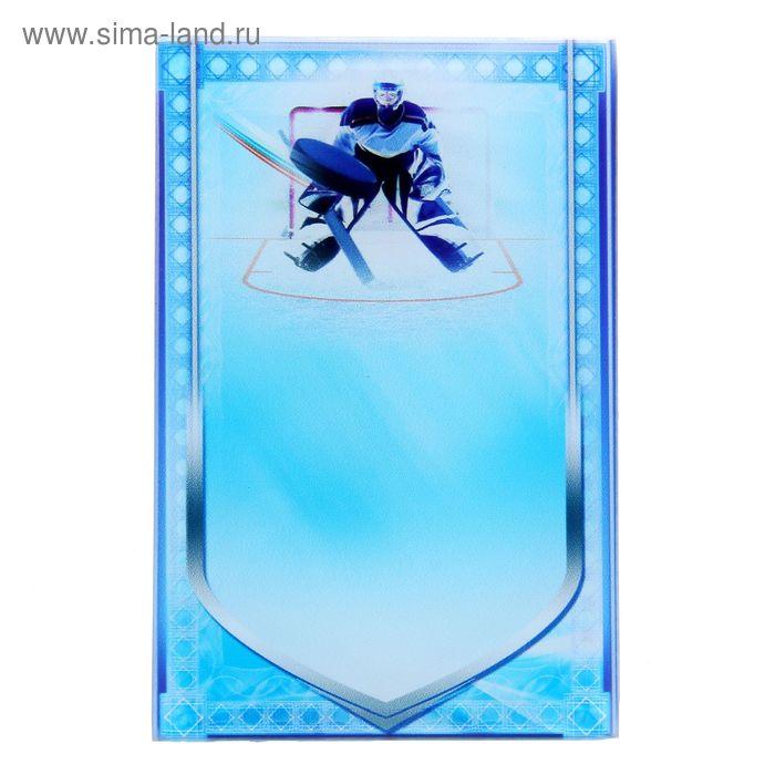 """Награда спортивная """"Хоккей"""" 8 х 12 см"""