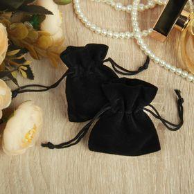 Мешочек подарочный универсальный 'Дарк' 7*5, цвет чёрный Ош