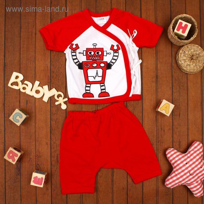 """Детский костюм """"Робот"""": футболка на завязках, шорты, на 0-6 мес, цвет красный"""