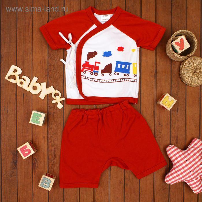 Детский костюм с принтом: футболка на завязках, шорты, на 0-6 мес, цвет коричневый, рисунок МИКС