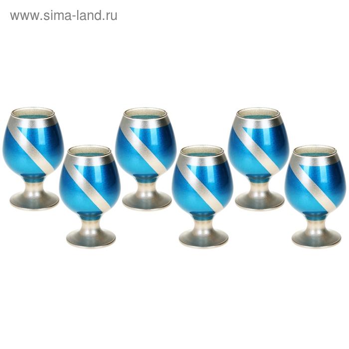 """Набор фужеров для коньяка """"Люкс"""", 6 шт 265 мл, цвет синий"""