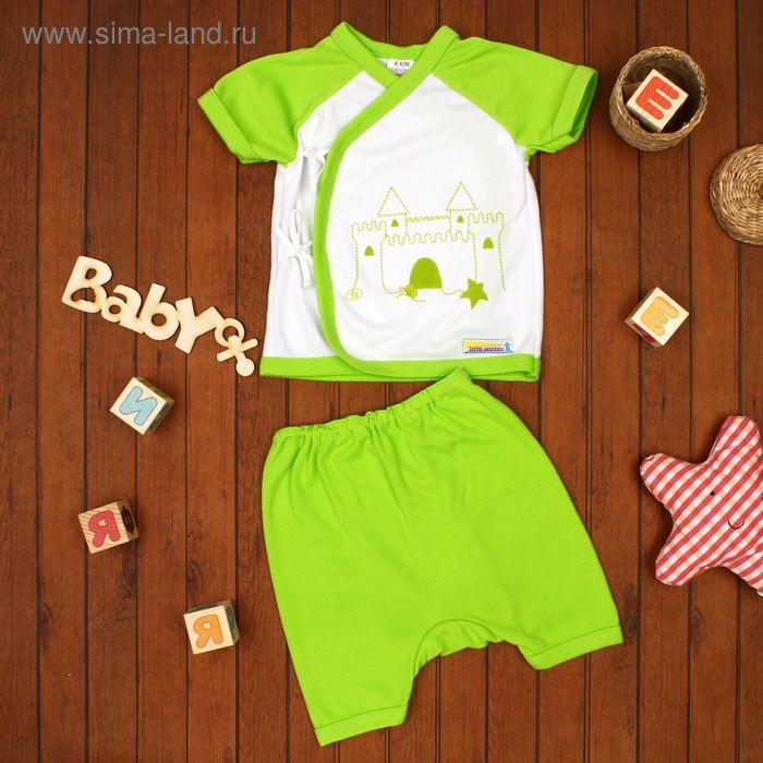 Детский костюм: футболка на завязках, шорты, на 6-12 мес, рост 74-86 см, цвет салатовый, рисунок МИКС