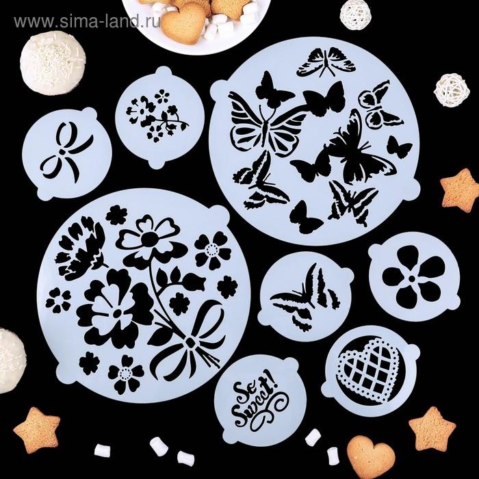 """Набор кулинарных трафаретов для украшения выпечки """"Букет"""", 8 шт: 2 больших d=20 см, 6 маленьких d=8 см"""