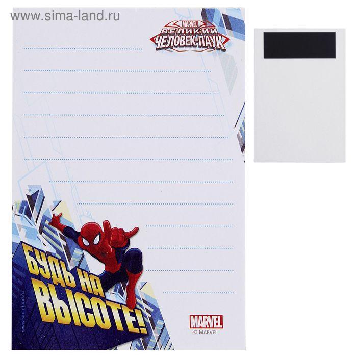 """Блок для записей с магнитом """"Будь на высоте"""" , Человек-Паук, 40 листов"""