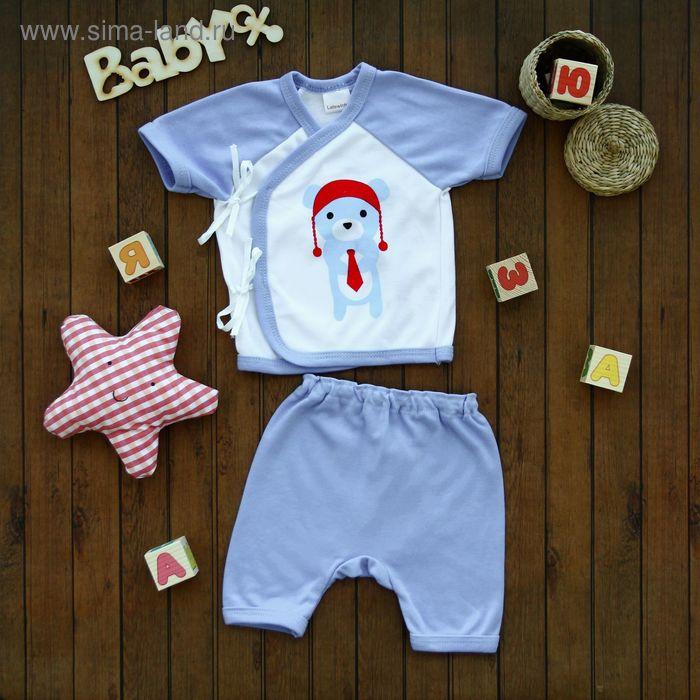 """Детский костюм """"Мишка"""": футболка на завязках, шорты, на 0-6 мес, рост 62-74 см, цвет светло-голубой"""