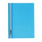 Папка-скоросшиватель А4, 140/180мкм Hatber, голубая