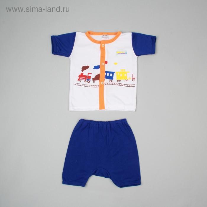 """Детский костюм """"Паровозик"""": футболка на кнопках, шорты, на 12-18 мес, цвет синий"""