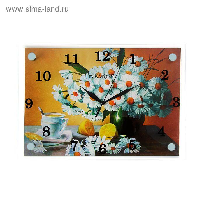 """Часы настенные прямоугольные """"Ромашки в вазе и лимоны"""", 25х35 см"""