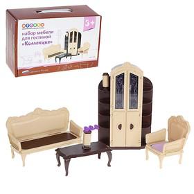 """Набор мебели для гостиной """"Коллекция"""""""