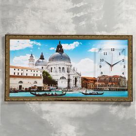 Часы-картина настенные 'Венеция', микс 50х100 см Ош