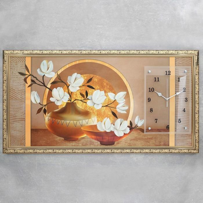 """Часы-картина настенные """"Две вазы с цветами"""", 50х100 см микс"""
