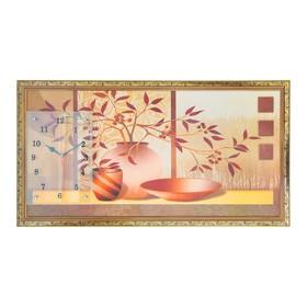Часы-картина настенные 'Две вазы с цветами и блюдо', 50х100 см микс Ош