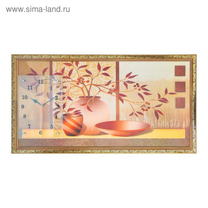 """Часы-картина настенные """"Две вазы с цветами и блюдо"""", 50х100 см микс"""