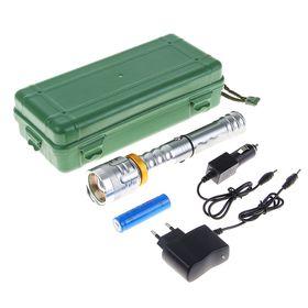 Фонарик светодиодный LETERAS, 3 режима, zoom, магнит, серебристый Ош