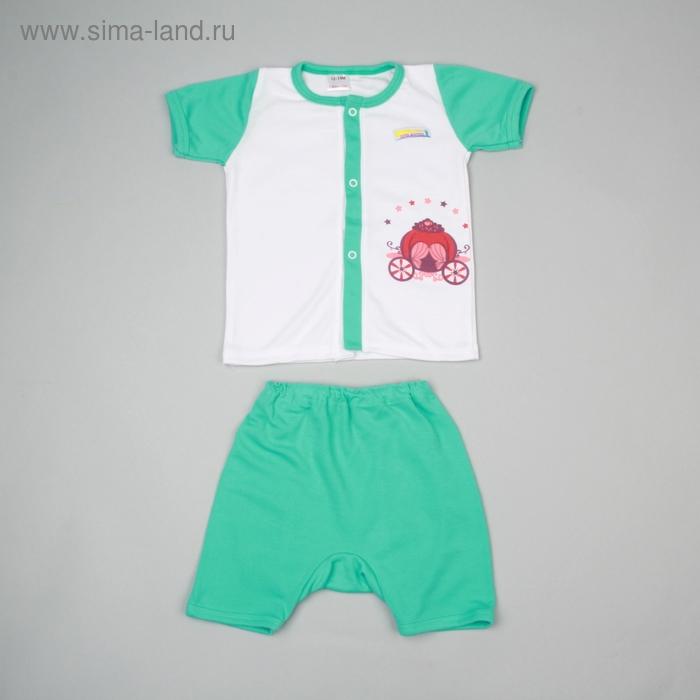 """Детский костюм """"Карета"""": футболка на кнопках, шорты, на 12-18 мес, цвет мятный"""