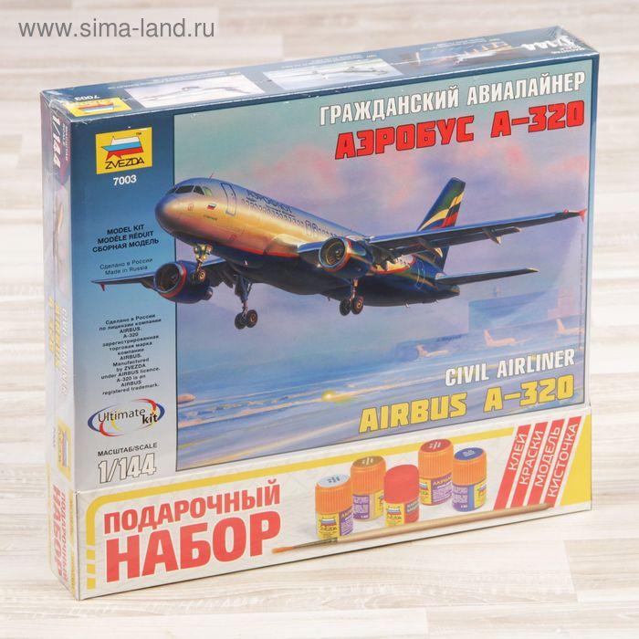 """Сборная модель """"Гражданский авиалайнер """"Аэробус"""" А-320"""""""