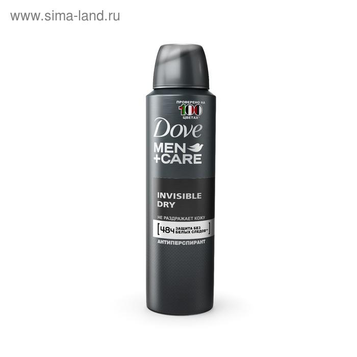 """Дезодорант мужской  Dove """"Экстра """"Защита без белых следов"""""""", аэрозоль, 150 мл"""