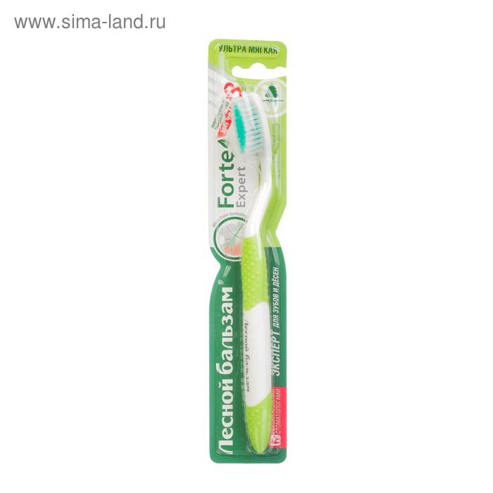 """Зубная щетка Лесной бальзам  """"Специальный уход за ослабленными дёснами"""""""