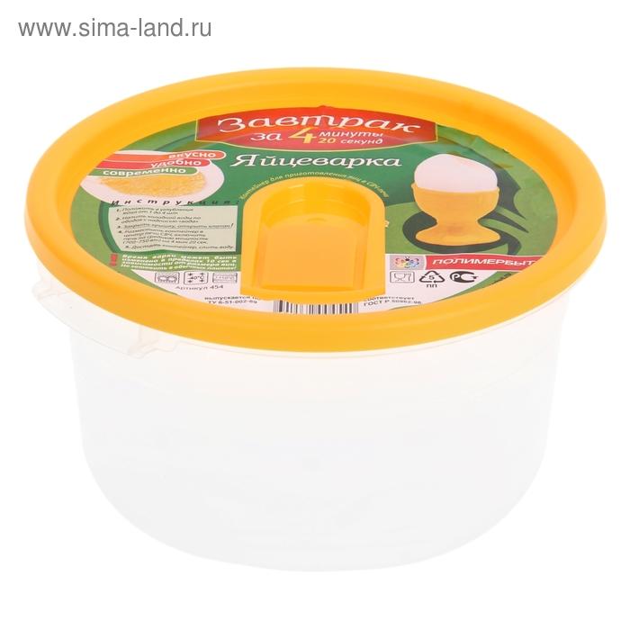"""Контейнер для приготовления яиц в СВЧ-печи """"Яйцеварка"""""""