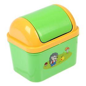 Контейнер для мусора 500 мл Zoo, цвет МИКС Ош